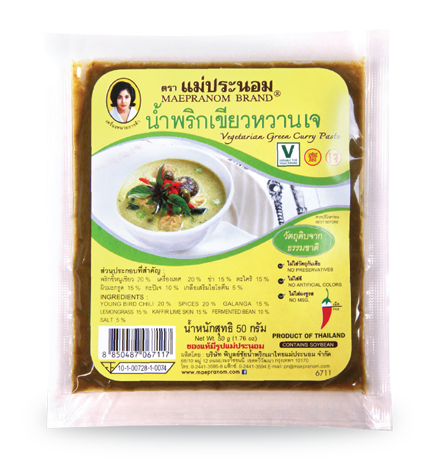Vegetarian Green Curry Paste
