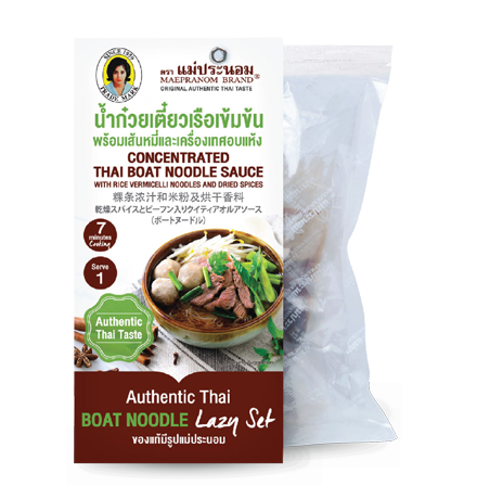 Concentrated Thai Boat Noodle Sauce With Rice Vermicelli Noodles And Dried Spices