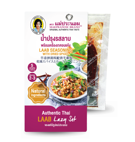 Laab Seasoning With Dried Spices