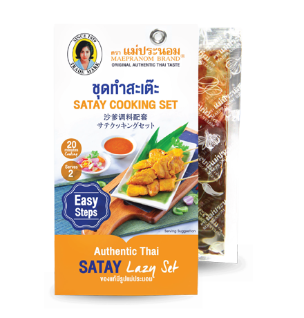Satay Cooking Set