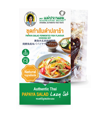 Papaya Salad Fermented Fish Flavour Cooking Set