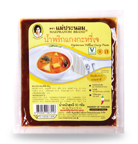 Vegetarian Yellow Curry Paste