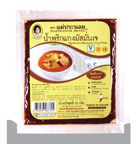 Vegetarian Masaman Curry Paste