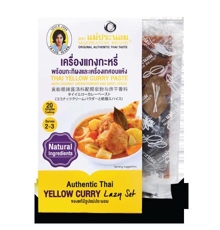 黄咖喱膏配椰浆粉及烘干香料