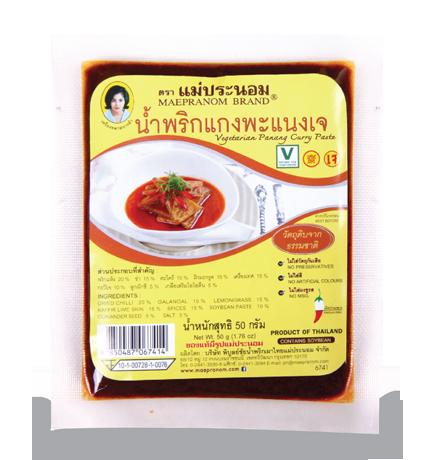 Vegetarian Panang Curry Paste